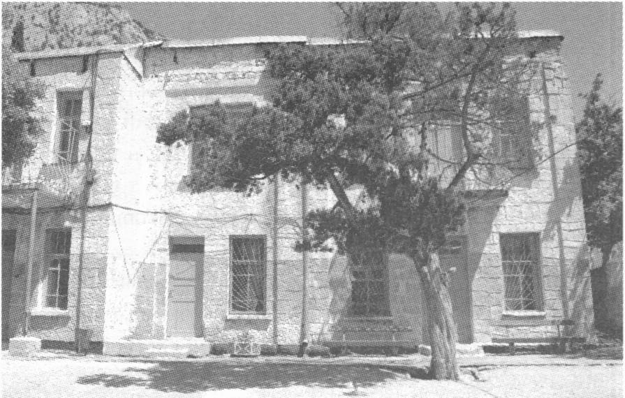 Контора и гостиница товарищества «Батилиман»