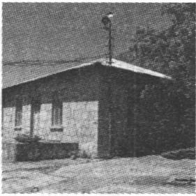 Детский лагерь «Чайка», бывшая дача «Ландыш»