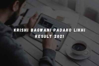 Krishi Bagwani padako likhi Result 2021