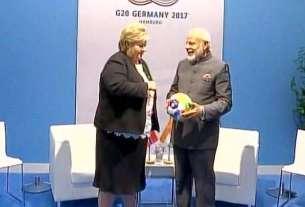 G20 समिट
