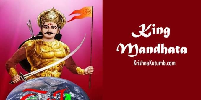 Varuthini Ekadashi 2018 - King Mandhata