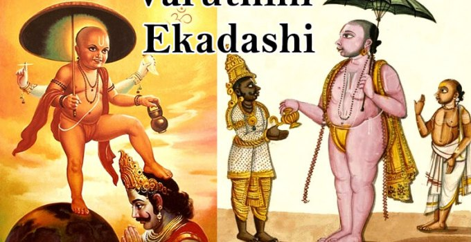 Varuthini Ekadashi 2018 - Varuthini Ekadashi Story, Fast Procedure