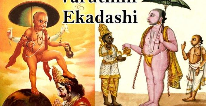 Varuthini Ekadashi 2018