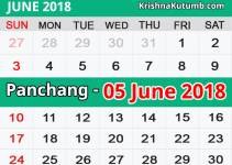 Panchang 05 June 2018