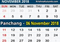 Panchang 06 November 2018