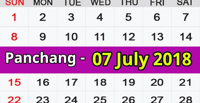 Panchang 07 July 2018
