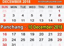 Panchang 10 December 2018