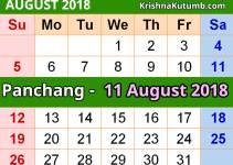 Panchang 11 August 2018