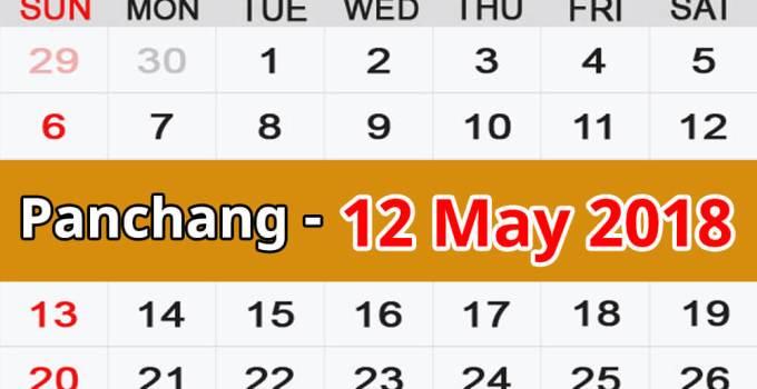 Panchang 12 May 2018