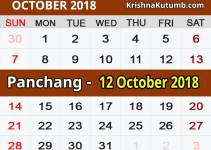 Panchang 12 October 2018