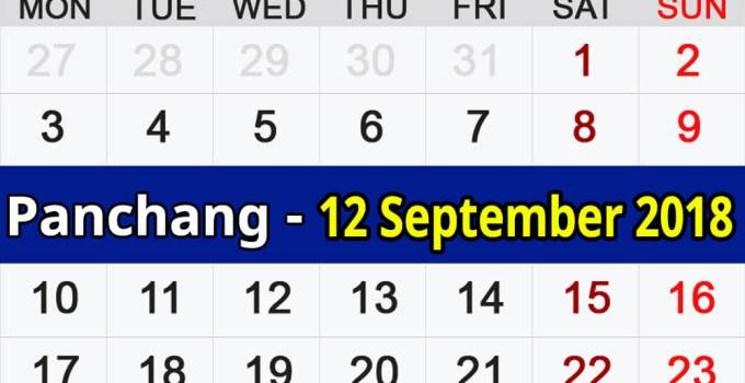 Panchang 12 September 2018