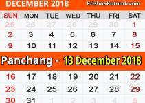 Panchang 13 December 2018