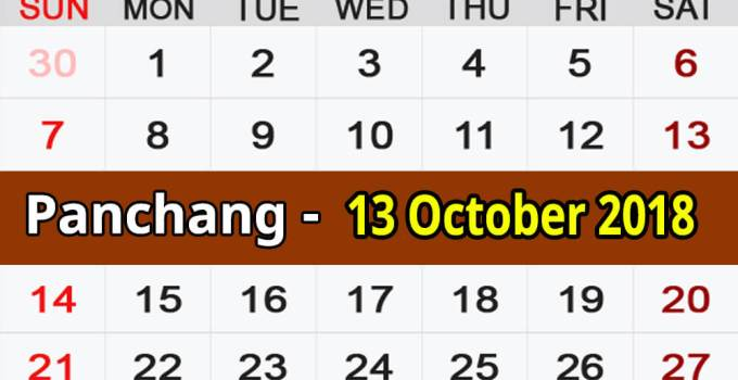 Panchang 13 October 2018