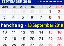 Panchang 13 September 2018