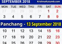 Panchang 13 September 2018