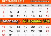 Panchang 14 December 2018