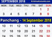 Panchang 14 September 2018