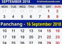 Panchang 16 September 2018