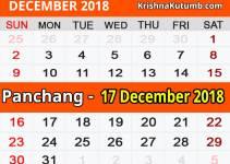 Panchang 17 December 2018