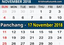 Panchang 17 November 2018