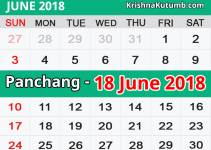 Panchang 18 June 2018