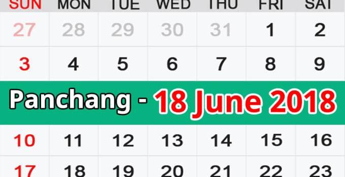 Panchang 18 June 2018