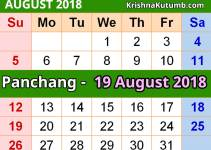 Panchang 19 August 2018