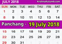 Panchang 19 July 2018