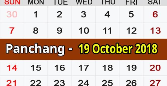 Panchang 19 October 2018