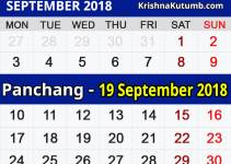 Panchang 19 September 2018