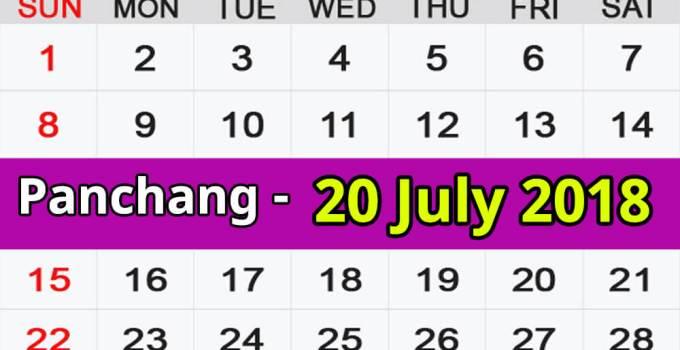 Panchang 20 July 2018