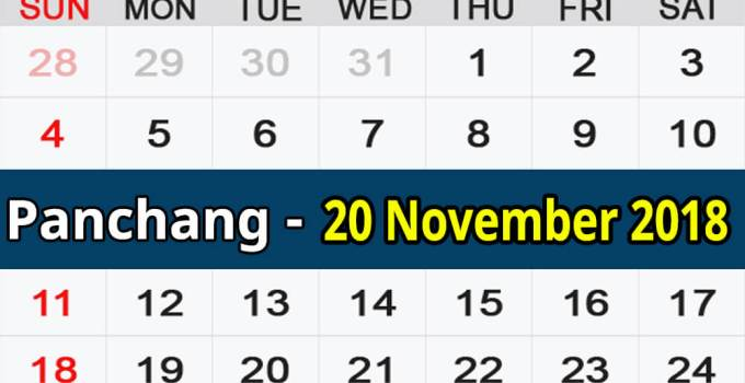 Panchang 20 November 2018