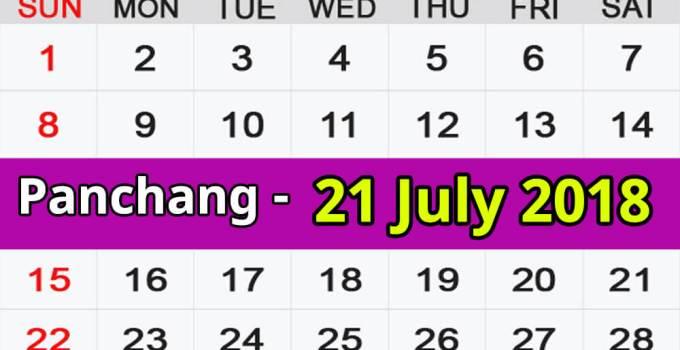 Panchang 21 July 2018