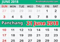 Panchang 21 June 2018