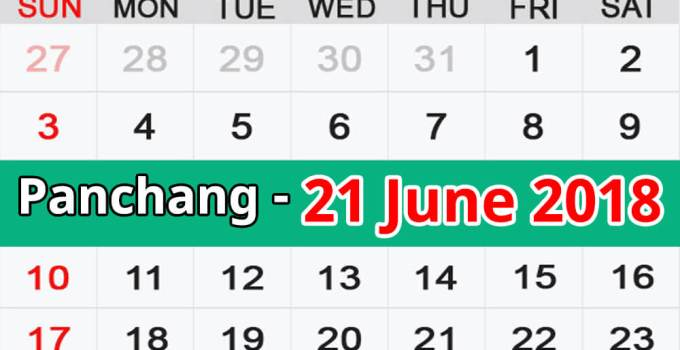 Panchang 21 June 2018