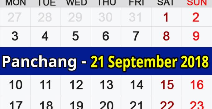 Panchang 21 September 2018