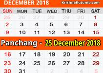 Panchang 25 December 2018