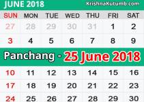 Panchang 25 June 2018