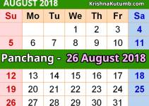 Panchang 26 August 2018