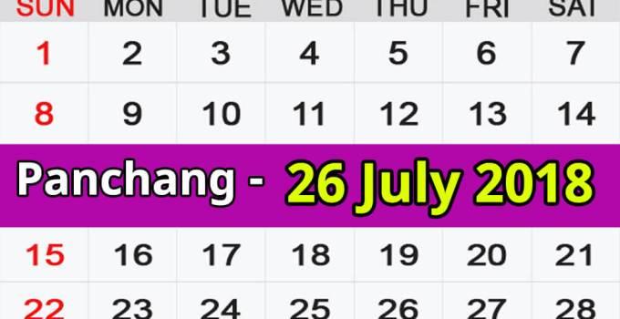 Panchang 26 July 2018