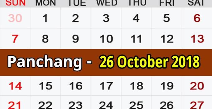 Panchang 26 October 2018