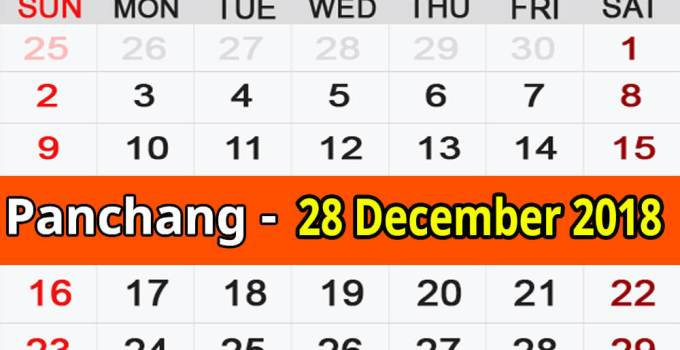 Panchang 28 December 2018