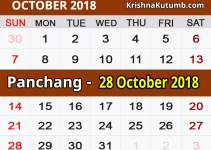 Panchang 28 October 2018