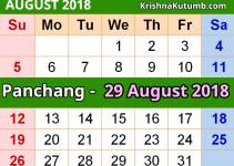 Panchang 29 August 2018