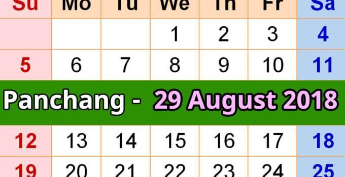 Panchang 29 August 2018
