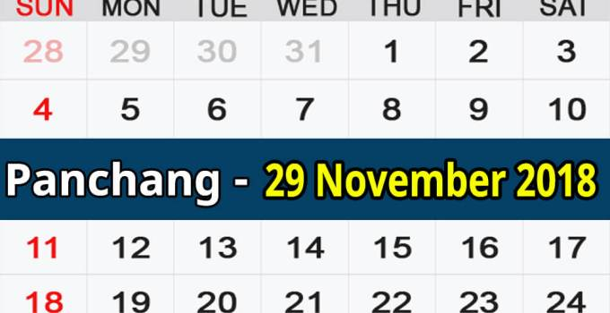 Panchang 29 November 2018