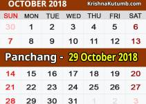 Panchang 29 October 2018