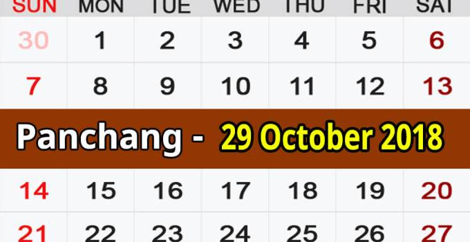 Panchang 29 October 2018