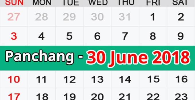 Panchang 30 June 2018