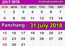 Panchang 31 July 2018